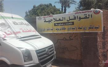 صحة بني سويف تنظم قوافل طبية مجانية إلى مركز أهناسيا| صور
