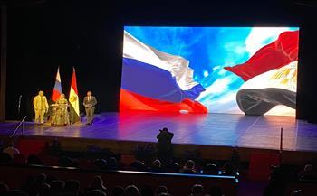 وزيرة الثقافة تطلق عام التبادل الإنساني بين مصر وروسيا: العلاقات بين البلدين تشهد طفرة كبيرة