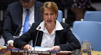 المبعوثة الخاصة إلى ميانمار: لدينا وضع مقلق على الأرض.. وندعو مجلس الأمن إلى الوحدة