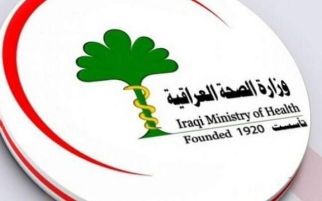 العراق  حالة وفاة و إصابة بفيروس كورونا