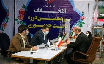 انتهاء عملية التصويت في الانتخابات الرئاسية الإيرانية وبدء فرز الأصوات