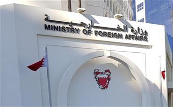 البحرين تدين إطلاق الحوثيين مسيّرة مفخخة تجاه خميس مشيط في السعودية