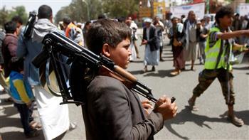منظمة يمنية: ميليشيا الحوثي جندت أكثر من 12 ألف طفل خلال 7 أعوام