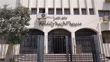 """17 إدارة تعليمية بالقاهرة تشارك في مبادرة """"أخلاقي مستقبلي"""""""