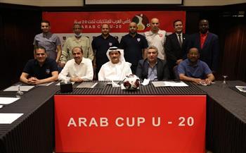 انطلاق منافسات النسخة السابعة لكأس العرب للمنتخبات الشباب غدًا بالقاهرة