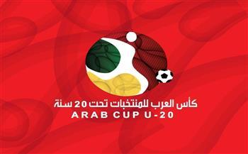 كأس العرب للشباب: فوز مثير لجزر القمر على العراق...والسنغال تكتسح لبنان