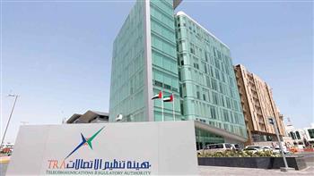 الإمارات تؤكد ضرورة تعاون دول العالم للارتقاء بخدمات قطاع الاتصالات