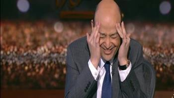 عمرو أديب عن فوز الأهلي على الترجي: كان الأفضل والأكثر ثباتا| فيديو