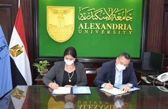 بروتوكول بين جامعة الإسكندرية ووزارة التخطيط لنشر ثقافة ريادة الأعمال| صور