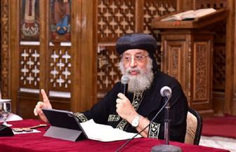 البابا تواضروس: الدولة المصرية لديها اهتمام كبير بمسار العائلة المقدسة