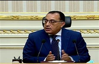 مدبولي: المؤسسات العالمية أشادت بالاقتصاد المصري على رأسها صندوق النقد الدولي