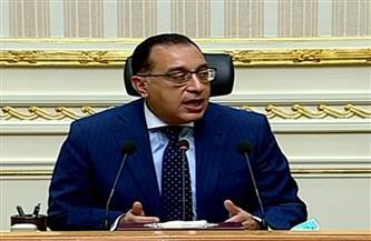 رئيس الوزراء: تم عرض المرحلة الثانية من برنامج الإصلاح الاقتصادي على الرئيس السيسي