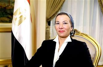 وزيرة البيئة تتوجه لمدينة شرم الشيخ للاجتماع مع مجموعة المفاوضين الأفارقة لتغير المناخ