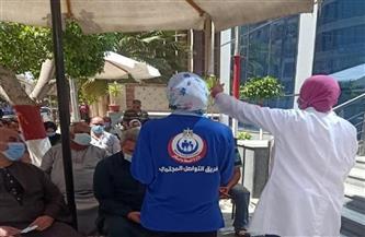صحة كفرالشيخ: فرق التثقيف الصحى تزور البنوك لتوعية العاملين بها بإجراءات الوقاية من كورونا   صور