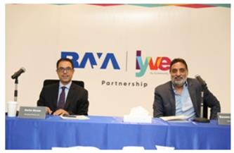 راية للتجارة والتوزيع توقع بروتوكول تعاون مع Lyve لتوفير الأجهزة الكهربائية والاستهلاكية لسكان المجمعات