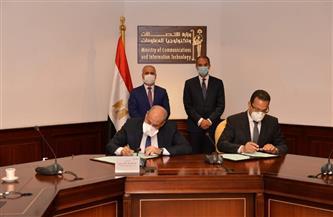 وزارة الاتصالات و«الوطنية للصحافة» توقعان بروتوكول تعاون لإنشاء تطبيق صحفي إلكتروني   صور