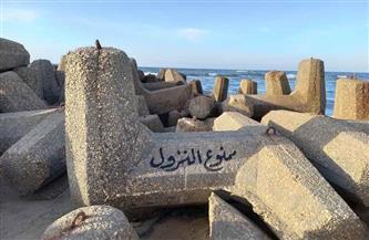 لافتات تحذيرية علي شواطئ بلطيم بكفرالشيخ بالأماكن الخطرة  صور