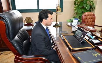 عبر تقنية الفيديو كونفرانس .. وزير الرياضة يفتتح القمة الشبابية لمراكز شباب مصر في نسختها الثانية