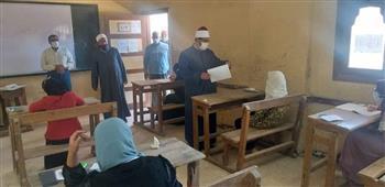 رئيس إدارة منطقة المنوفية الأزهرية يتفقد لجان امتحانات الشهادة الثانوية | صور