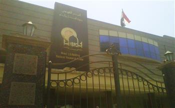 افتتاح محطة طاقة شمسية بالقومي لبحوث الإسكان على هامش معرض مصر الدائم للبناء الأخضر