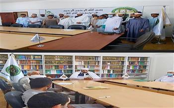 افتتاح مكتب فرعي جديد بزليتن الليبية لمنظمة خريجي الأزهر