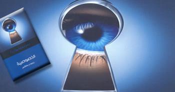 عميد حقوق المنيا: الحبس 5 سنوات وغرامة 100 ألف جنيه عقوبة انتهاك الخصوصية
