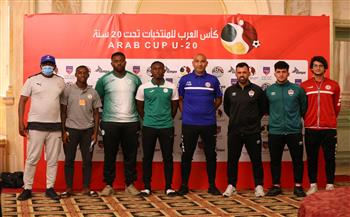 في ثاني أيام كأس العرب لمنتخبات الشباب.. 4 مواجهات مرتقبة في المجموعتين الثالثة والرابعة