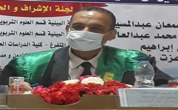 برئاسة الدكتور حسام عزت.. مناقشة رسالتي ماجستير بمعهد الدراسات والبحوث البيئية  صور