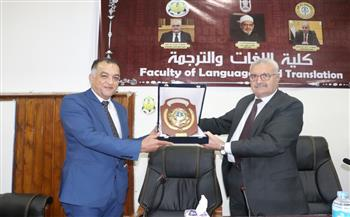 كلية اللغات والترجمة جامعة الأزهر تكرم العزازي وعبدالوهاب صور