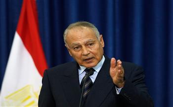 أبو الغيط: ادعاءات إثيوبيا بحدوث صدام بين الجامعة العربية والاتحاد الإفريقي فكرة «خايبة»  فيديو