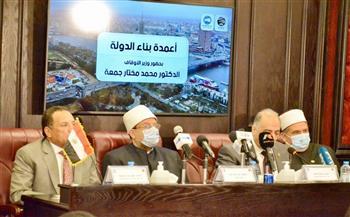 وزير الأوقاف: نحن أحرص الناس على نشر صحيح الدين  صور