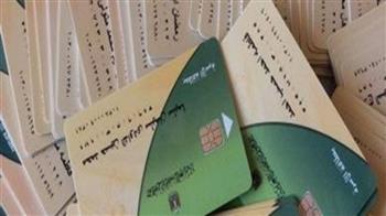 مستشار وزير التموين: إضافة المواليد على البطاقات تكلفنا من 4 لـ 5 مليارات جنيه