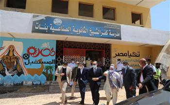 محافظ كفر الشيخ يتفقد لجان الدبلومات الفنية |فيديو وصور