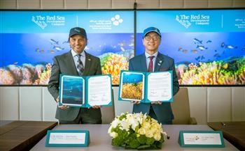 جامعة الملك عبد الله توقع بروتوكول تعاون لإجراء أبحاث مستقبلية لحماية البيئة