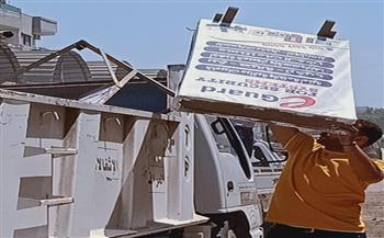 حملات مكبرة لإزالة الإشغالات والإعلانات المخالفة ببيلا في كفرالشيخ | صور