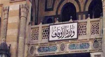 """رئيس القطاع الديني بـ""""الأوقاف"""": وجود الواعظات بالمسجد يفتح الباب لصلاة السيدات"""