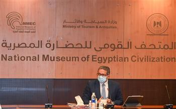 وزير السياحة والآثار يجتمع مع مجلس إدارة هيئة المتحف القومي للحضارة|صور