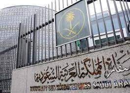 الملحق الثقافي السعودي: المملكة حريصة على إيفاد الطلاب للجامعات المصرية لتميزها