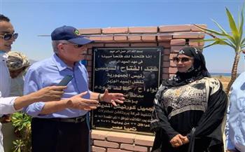 محافظ جنوب سيناء يفتتح المرحلة الأولى للممشى السياحي بنويبع بتكلفة 3 ملايين جنيه   صور