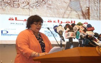 حجز أكثر من 17 ألف تذكرة لمعرض القاهرة الدولي للكتاب في أول ساعة بعد إطلاق منصته الرقمية