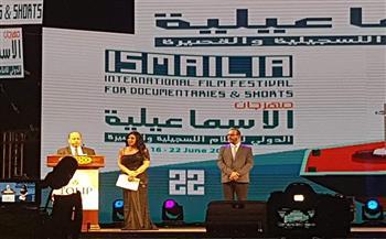 محمد الباسوسي: دورة المهرجان الحالية استثنائية.. وتم الإعداد لها على مدار عامين