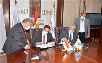 توقيع عقد إنشاء مشروع سكني تجاري إداري بمدينة أرمنت   صور