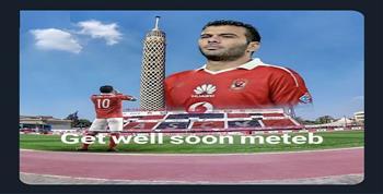 موسيماني يدعم عماد متعب