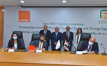 """أورنچ مصر توقع اتفاقية شراكة مع البنك الأهلي المصري """"تمهيدا لإدارة محفظة أورنچ كاش"""""""
