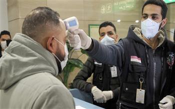 مصر للطيران تعلن ضوابط واشتراطات دخول البلاد للقادمين من الخارج