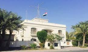 سفارة مصر في البحرين تعلن وصول جوازات سفر للمواطنين بالقسم القنصلي