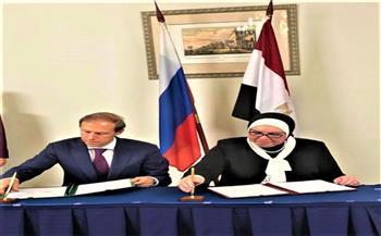 مصر وروسيا توقعان البيان الختامي لفعاليات الدورة الثالثة عشرة للجنة المصرية ـ الروسية المشتركة