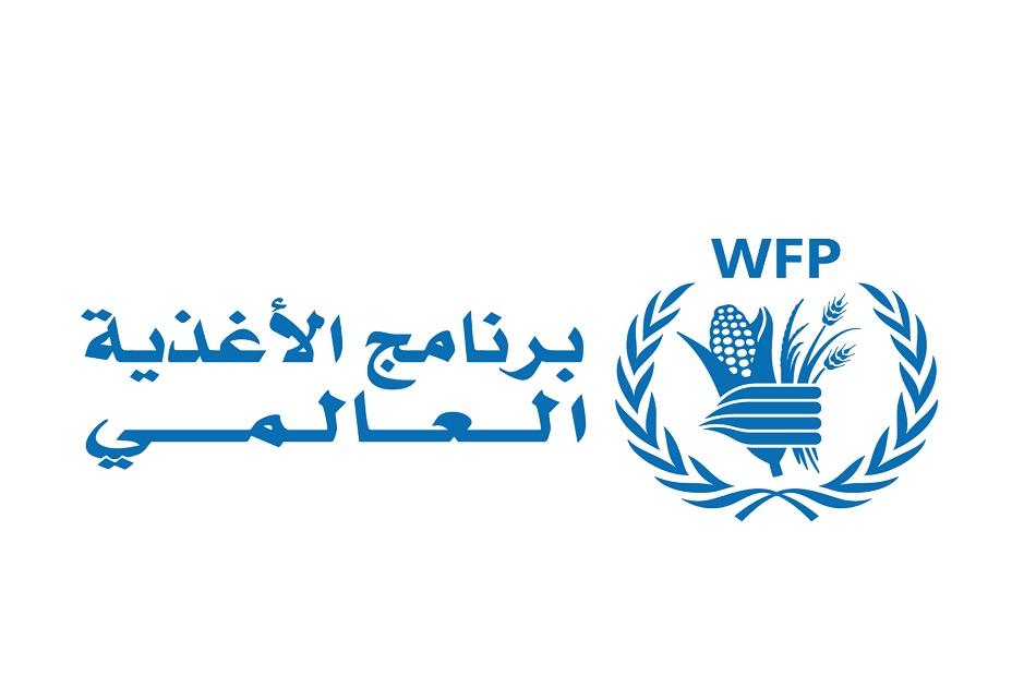 برنامج الأغذية العالمي يعلن وقف المساعدات للنازحين بجنوب السودان بسبب نقص التمويل