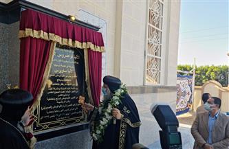 البابا تواضروس يدشن دير القديس الأنبا توماس بالخطاطبة |صور