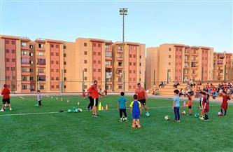 افتتاح ٥ ملاعب رياضية بمدينة أكتوبر الجديدة بالتعاون مع مجلس الأمناء صور